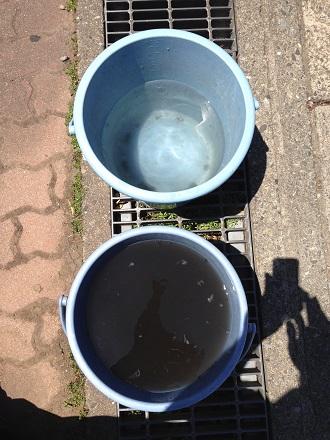 H掃除汚水