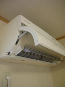 ハウスクリーニング、エアコンクリーニングのワールドクリーナー