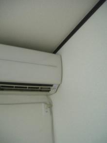 ハウスクリーニング、エアコンクリーニングのワールドクリーナー -右ピタピタ