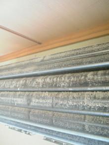 ハウスクリーニング、エアコンクリーニングのワールドクリーナー -アルミフィンのホコリ